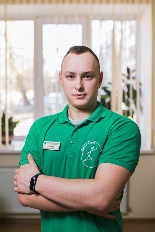 Войчишин Богдан Володимирович